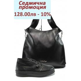 Дамска чанта и обувки в комплект -  - черни - EO-7974