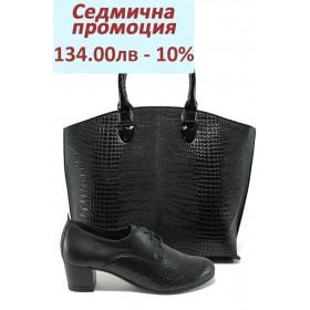 Дамска чанта и обувки в комплект -  - черни - EO-7977