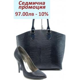 Дамска чанта и обувки в комплект -  - сини - EO-8012