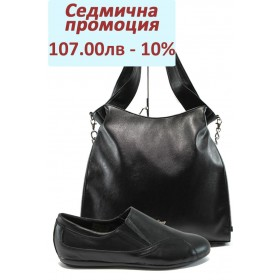 Дамска чанта и обувки в комплект -  - черни - EO-8013