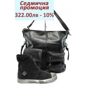 Дамска чанта и обувки в комплект -  - черни - EO-8014