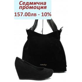 Дамска чанта и обувки в комплект -  - черни - EO-8017