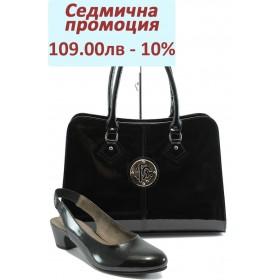 Дамска чанта и обувки в комплект -  - черни - EO-8018