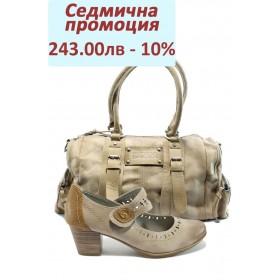 Дамска чанта и обувки в комплект -  - бежови - EO-8019