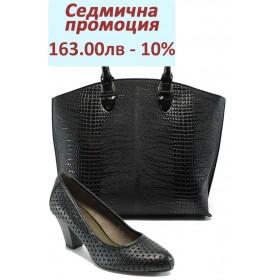 Дамска чанта и обувки в комплект -  - черни - EO-8020