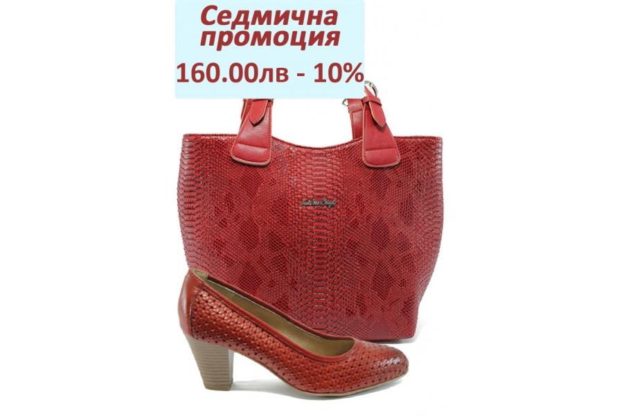 Дамска чанта и обувки в комплект -  - червени - EO-8021