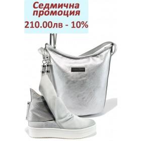 Дамска чанта и обувки в комплект -  - бели - EO-8034