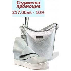 Дамска чанта и обувки в комплект -  - бели - EO-8035