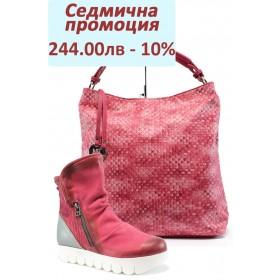 Дамска чанта и обувки в комплект -  - розови - EO-8036