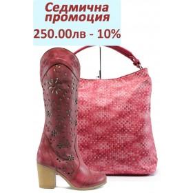 Дамска чанта и обувки в комплект -  - розови - EO-8037