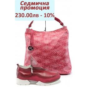 Дамска чанта и обувки в комплект -  - розови - EO-8040