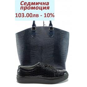 Дамска чанта и обувки в комплект -  - сини - EO-8041