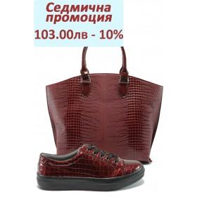 Дамска чанта и обувки в комплект -  - бордо - EO-8043