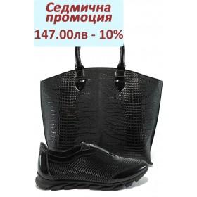 Дамска чанта и обувки в комплект -  - черни - EO-8044