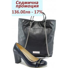 Дамска чанта и обувки в комплект -  - сини - EO-8047