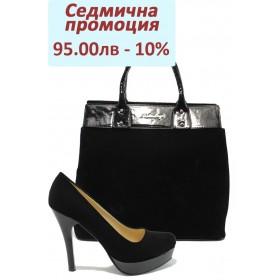Дамска чанта и обувки в комплект -  - черни - EO-8050
