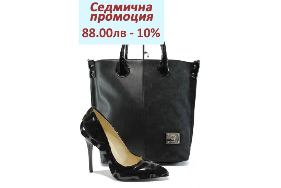 Дамска чанта и обувки в комплект -  - черни - EO-8053