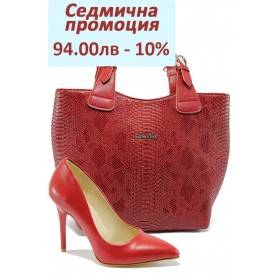 Дамска чанта и обувки в комплект -  - червени - EO-8054