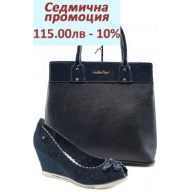 Дамска чанта и обувки в комплект -  - сини - EO-8056