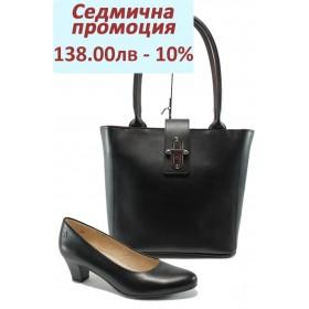 Дамска чанта и обувки в комплект -  - черни - EO-8058