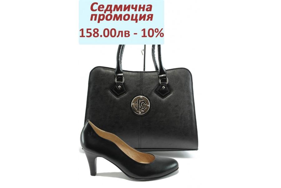 Дамска чанта и обувки в комплект -  - черни - EO-8059