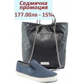 Дамска чанта и обувки в комплект -  - сини - EO-8061