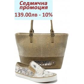 Дамска чанта и обувки в комплект -  - бежови - EO-8062
