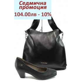 Дамска чанта и обувки в комплект -  - черни - EO-8063