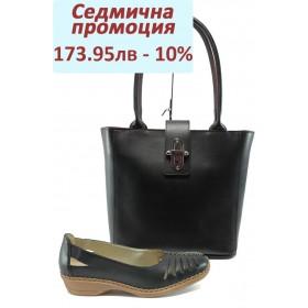 Дамска чанта и обувки в комплект -  - черни - EO-8067