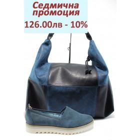 Дамска чанта и обувки в комплект -  - сини - EO-8068