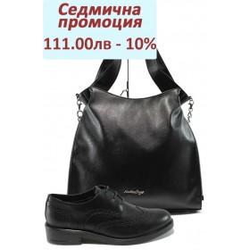 Дамска чанта и обувки в комплект -  - черни - EO-8073