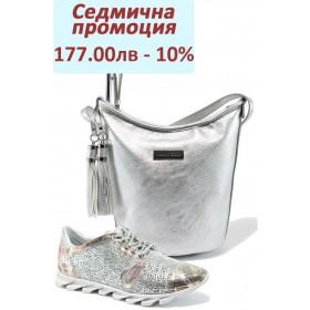 Дамска чанта и обувки в комплект -  - сиви - EO-8085