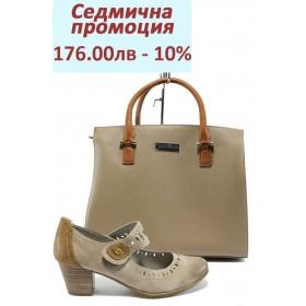 Дамска чанта и обувки в комплект -  - бежови - EO-8088