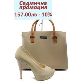 Дамска чанта и обувки в комплект -  - бежови - EO-8090