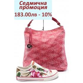 Дамска чанта и обувки в комплект -  - червени - EO-8077