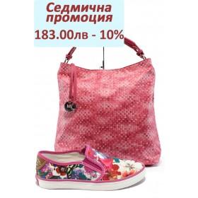 Дамска чанта и обувки в комплект -  - розови - EO-8078