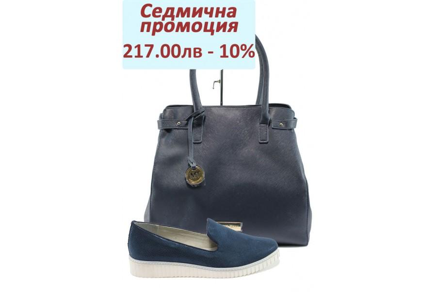 Дамска чанта и обувки в комплект -  - сини - EO-8081