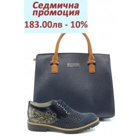 Дамска чанта и обувки в комплект -  - сини - EO-8146