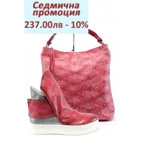 Дамска чанта и обувки в комплект -  - червени - EO-8144