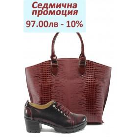 Дамска чанта и обувки в комплект -  - бордо - EO-8207
