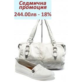 Дамска чанта и обувки в комплект -  - бели - EO-8209