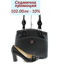 Дамска чанта и обувки в комплект -  - черни - EO-8211
