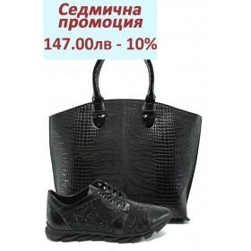 Дамска чанта и обувки в комплект -  - черни - EO-8212