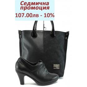 Дамска чанта и обувки в комплект -  - черни - EO-8213