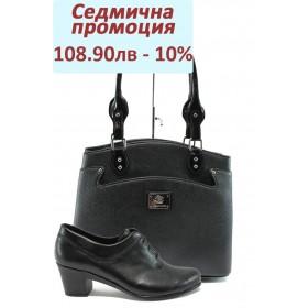 Дамска чанта и обувки в комплект -  - черни - EO-8214