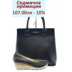 Дамска чанта и обувки в комплект -  - сини - EO-8215