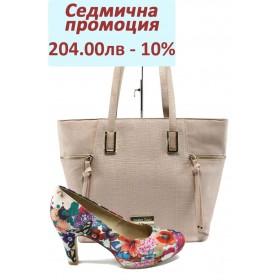 Дамска чанта и обувки в комплект -  - розови - EO-8233