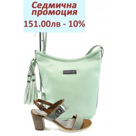 Дамска чанта и обувки в комплект -  - зелени - EO-8241