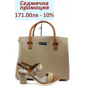 Дамска чанта и обувки в комплект -  - бежови - EO-8242