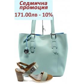 Дамска чанта и обувки в комплект -  - зелени - EO-8243